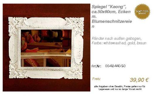 00-42-440-50-Spiegel _Keong_, ca.50x60cm_sam nok