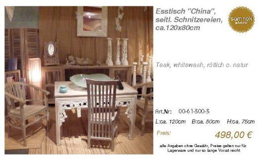 00-61-300-3-Esstisch _China_, seitl. Sc_sam nok