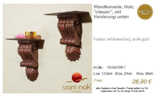 00-62-004-1-Wandkonsole, Holz, _classic_sam nok