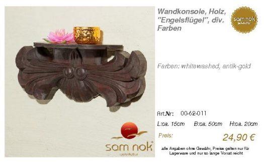 00-62-011-Wandkonsole, Holz, _Engelsf_sam nok