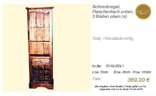 00-62-255-1-Schrankregal, Flaschenfach