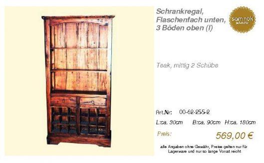 00-62-255-2-Schrankregal, Flaschenfach