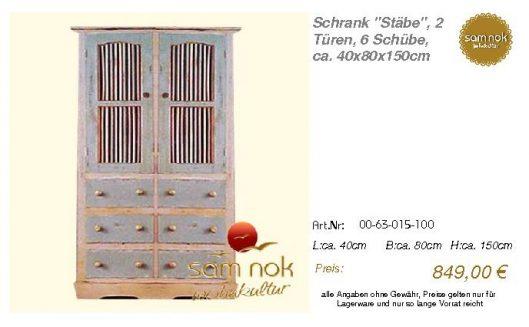 00-63-015-100-Schrank _Stäbe_, 2 Türen, 6