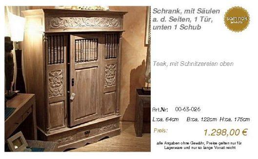 00-63-026-Schrank, mit Säulen a. d. S