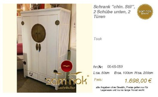 00-63-039-Schrank _chin. Stil_, 2 Sch