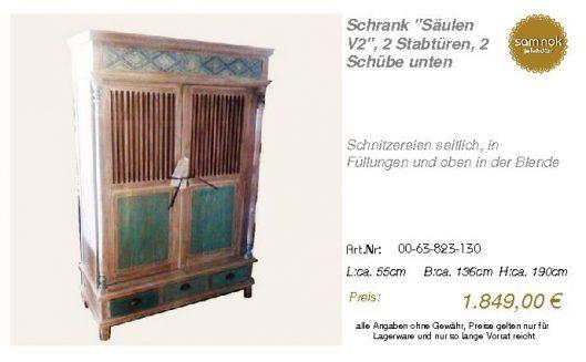 00-63-823-130-Schrank _Säulen V2_, 2 Stab