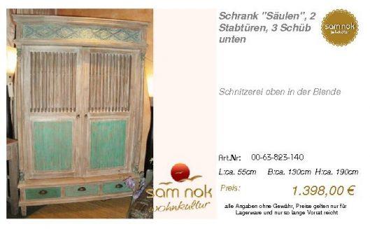 00-63-823-140-Schrank _Säulen_, 2 Stabtür