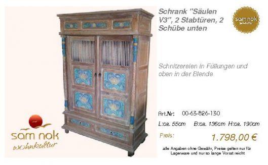 00-63-826-130-Schrank _Säulen V3_, 2 Stab