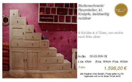 00-63-904-1B-Stufenschrank_ Raumteiler,