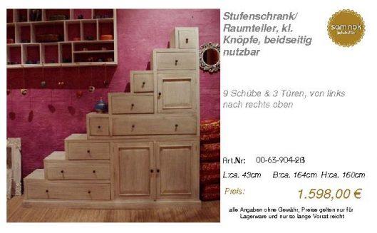 00-63-904-2B-Stufenschrank_ Raumteiler,
