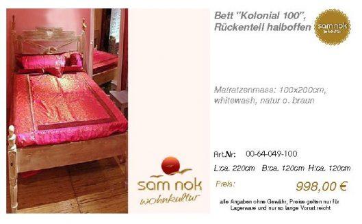 00-64-049-100-Bett _Kolonial 100_, Rücken