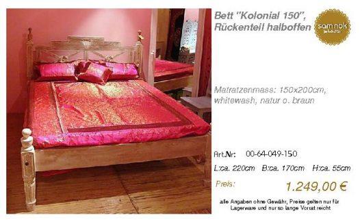 00-64-049-150-Bett _Kolonial 150_, Rücken