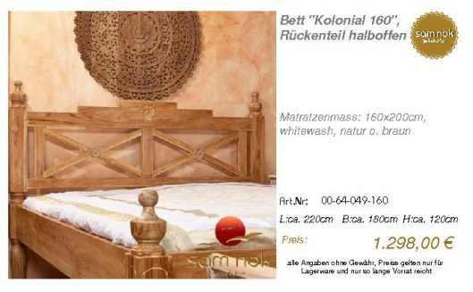 00-64-049-160-Bett _Kolonial 160_, Rücken