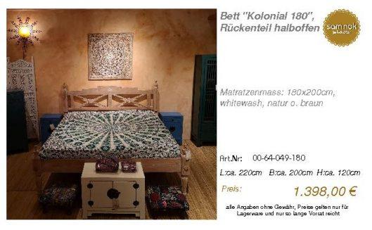00-64-049-180-Bett _Kolonial 180_, Rücken