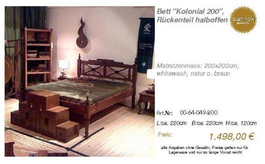 00-64-049-200-Bett _Kolonial 200_, Rücken
