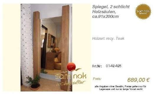 01-42-428-Spiegel, 2 schlicht Holzsäu_sam nok
