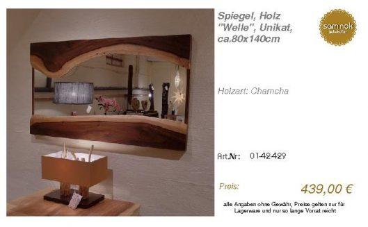 01-42-429-Spiegel, Holz _Welle_, Unik_sam nok