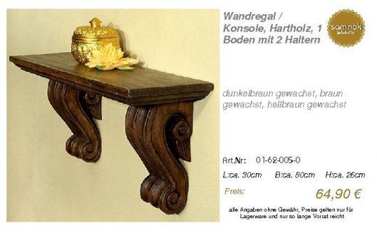 01-62-005-0-Wandregal _ Konsole, Hartho_sam nok