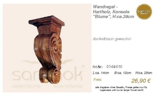 01-62-010-Wandregal - Hartholz, Konso_sam nok