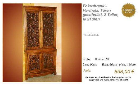 01-63-070-Eckschrank - Hartholz, Türe