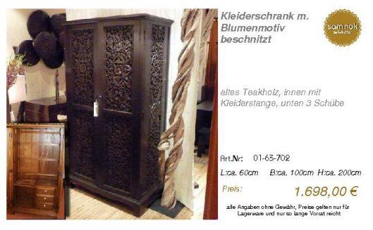 01-63-702-Kleiderschrank m. Blumenmot