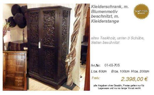 01-63-703-Kleiderschrank, m. Blumenmo
