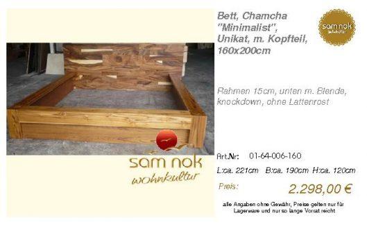 01-64-006-160-Bett, Chamcha _Minimalist_,