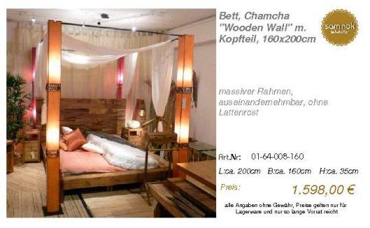 01-64-008-160-Bett, Chamcha _Wooden Wall_