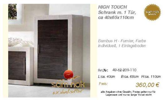 49-62-209-110-HIGH TOUCH Schrank m. 1 Tür