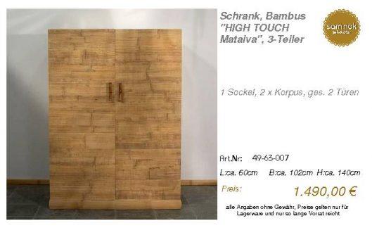 49-63-007-Schrank, Bambus _HIGH TOUCH