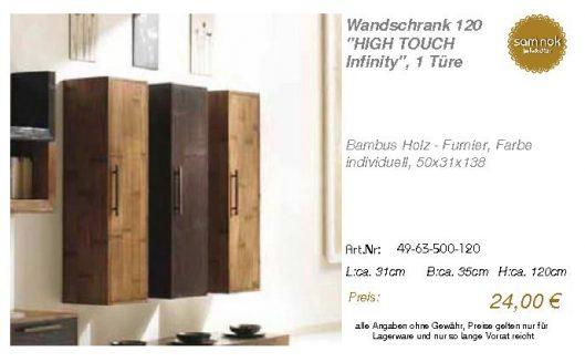 49-63-500-120-Wandschrank 120 _HIGH TOUCH
