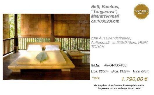 49-64-008-180-Bett, Bambus, _Tongareva_,