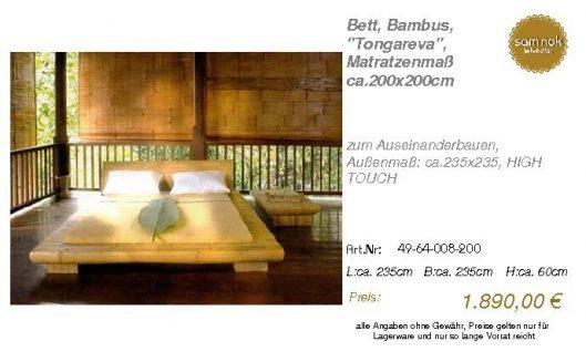 49-64-008-200-Bett, Bambus, _Tongareva_,