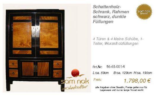 86-63-001-4-Schattenholz-Schrank, Rahme