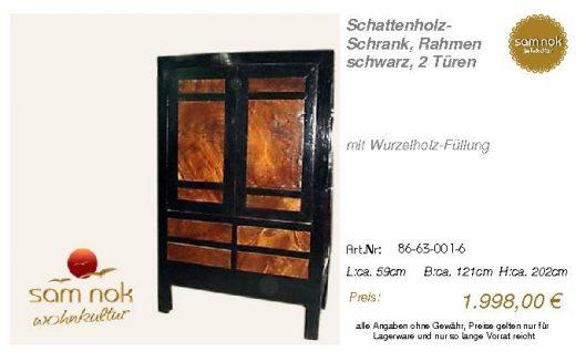86-63-001-6-Schattenholz-Schrank, Rahme