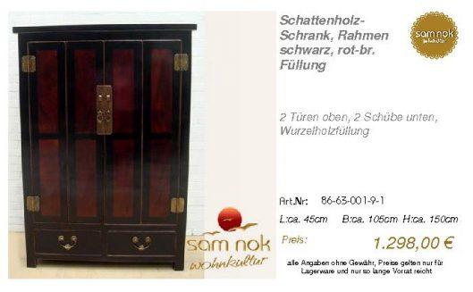 86-63-001-9-1-Schattenholz-Schrank, Rahme
