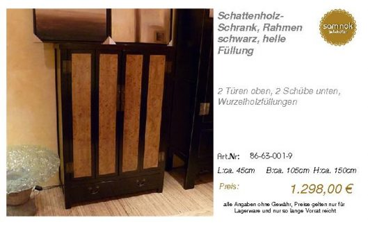 86-63-001-9-Schattenholz-Schrank, Rahme
