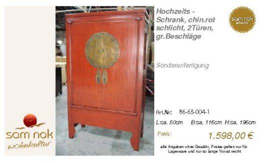 86-63-004-1-Hochzeits - Schrank, chin.r