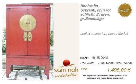 86-63-004-2-Hochzeits - Schrank, chin.r
