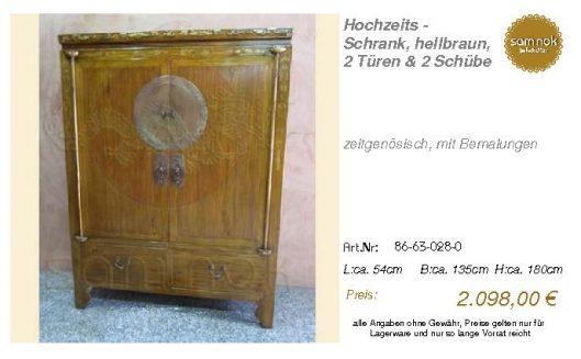 86-63-028-0-Hochzeits - Schrank, hellbr