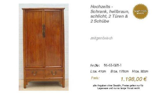 86-63-028-1-Hochzeits - Schrank, hellbr