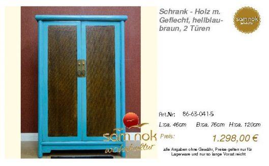 86-63-041-5-Schrank - Holz m. Geflecht,