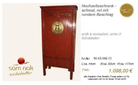 86-63-042-10-Hochzeitsschrank - schmal,