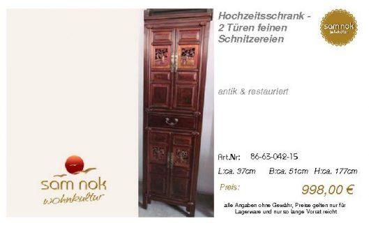 86-63-042-15-Hochzeitsschrank - 2 Türen