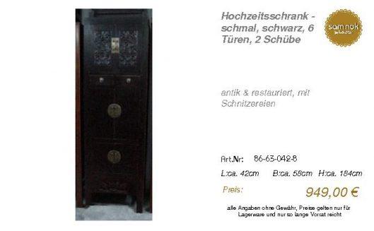 86-63-042-8-Hochzeitsschrank - schmal,