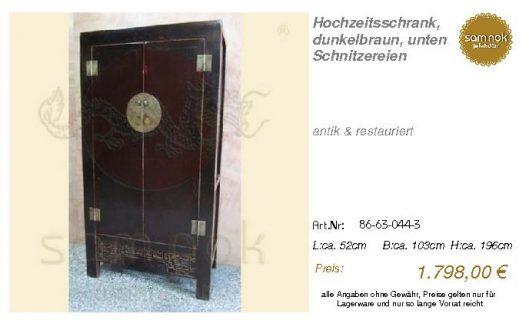 86-63-044-3-Hochzeitsschrank, dunkelbra
