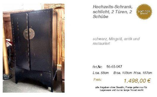 86-63-047-Hochzeits-Schrank, schlicht