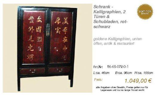 86-63-072-0-1-Schrank - Kalligraphien, 2