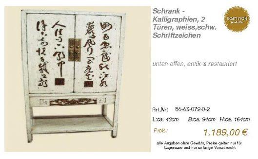 86-63-072-0-2-Schrank - Kalligraphien, 2