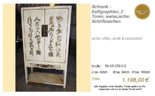 86-63-072-0-3-Schrank - Kalligraphien, 2